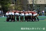 20110505 関学カーニバル