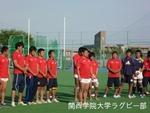 20110505関学ラグビーカーニバル