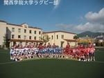 20111112 初等部交流会