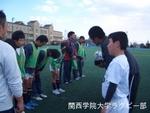 20120219初等部交流会