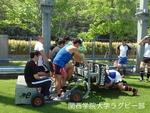 20120519 docomo FW合同練習