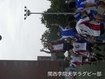 20120609vs大阪教育大学