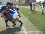 vs近畿大学D