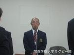 20131013vs関西大学