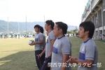 20131013vs関西大学リーグ戦