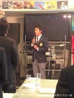 20140531vs京都大学アフターマッチファンクション