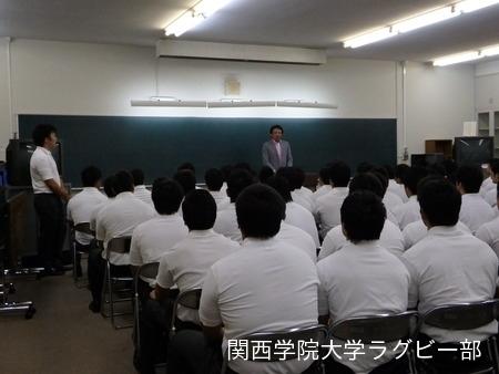 2014/07/21 イチネン様目録授与式