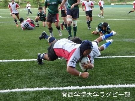 2014/08/19 vs専修大学C