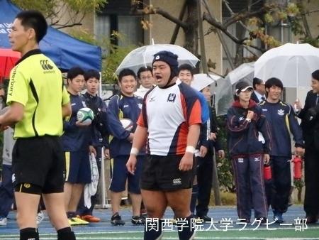 2014/11/9 vs立命館大学C