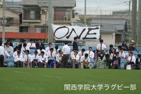 2014/10/05 [関西大学Aリーグ] vs近畿大学