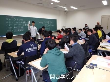 2015/3/14 新入生招集日
