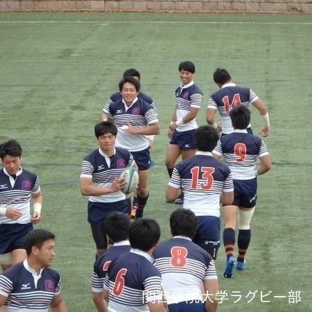 [関西セブンズ大会]vs京都産業大学