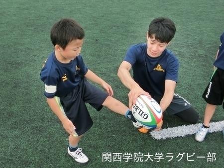 2015/07/05 初等部交流会
