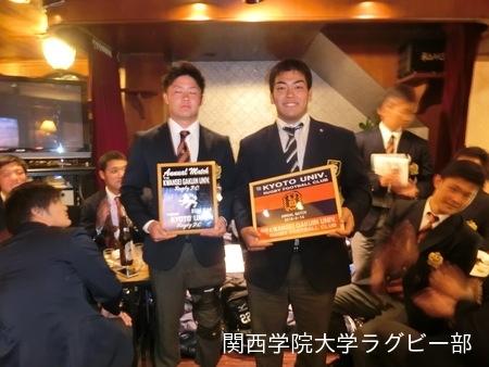 2016/05/14 vs京都大学