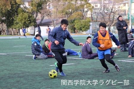 2017/01/14 チームビルディング